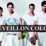 moda masculina reveillon 2012-2013